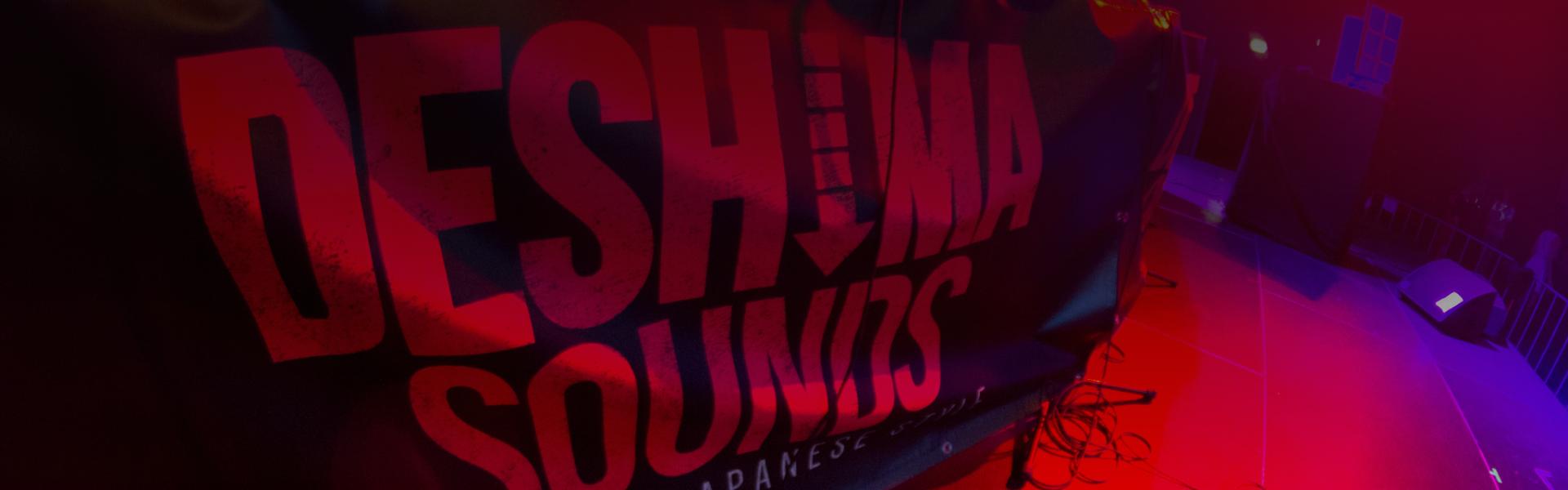 Deshima Sounds