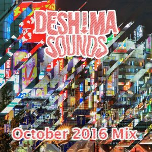 ds-october-2016
